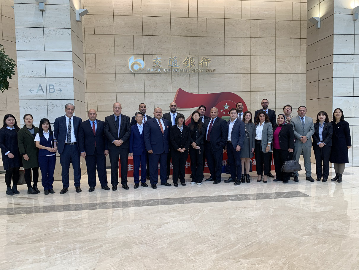 The Financing Study Tour for SME Unit at the Egyptian Banking Institute Starts in Beijing